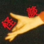 八木崎第九 さんのプロフィール写真