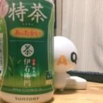 とく茶 さんのプロフィール写真