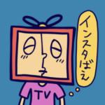 ヤミナベ さんのプロフィール写真