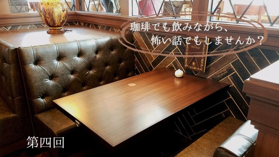 fukurou-11-1