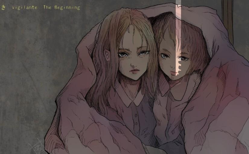 もどき vigilante The Beginning 【第4話 希望】